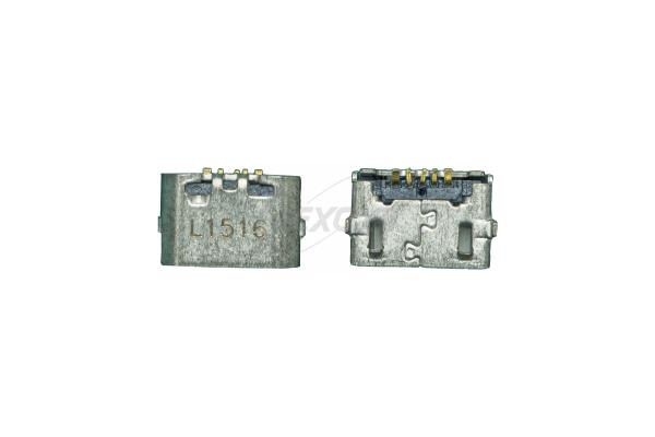 Huawei P8 Lite - Ladebuchse