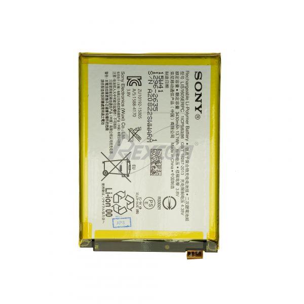 Sony Xperia Z5 Premium - Akku
