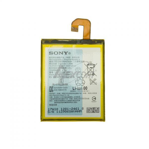 Sony Xperia Z3 - Akku