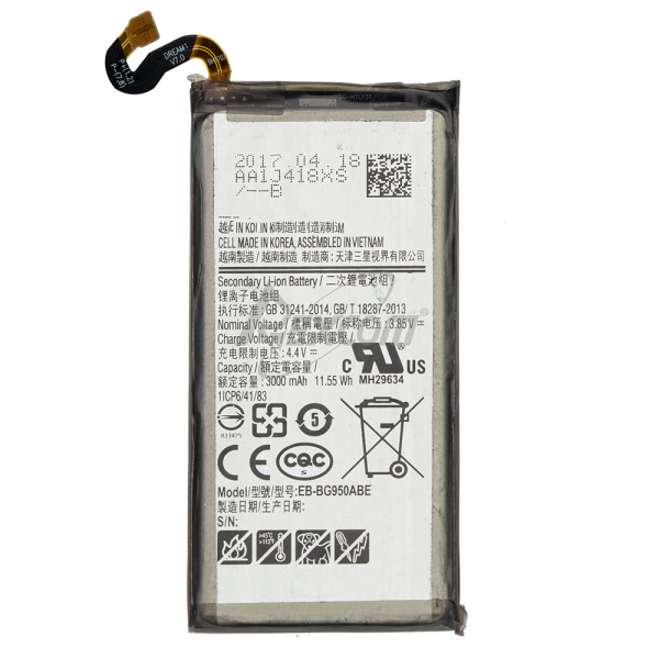 Samsung Galaxy S8 (G950F) - Akku