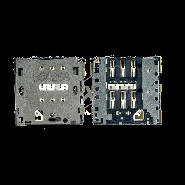 Huawei P8 Lite - SIM Reader