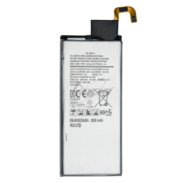 Samsung Galaxy S6 Edge (G925F) - Akku