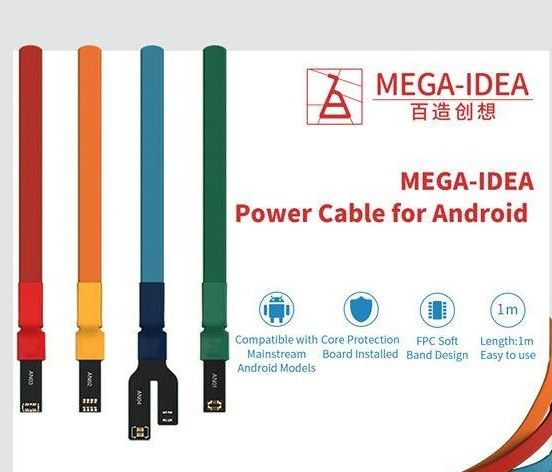 Mega-Idea - Power Cables for Android