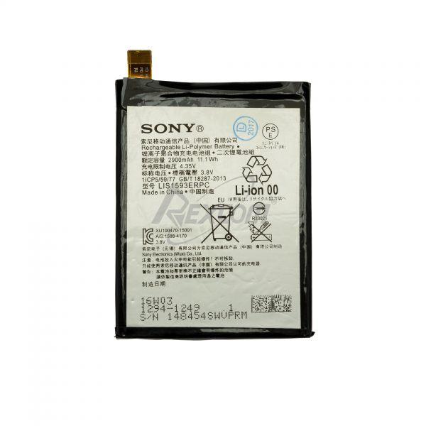 Sony Xperia Z5 - Akku