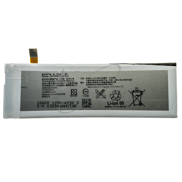 Sony XPeria M5 - Akku