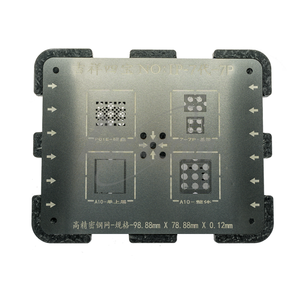 iPhone 7, 7 Plus - WL Reballing Stencil (CPU, Ram, Nand, Baseband)